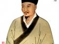 chao-yuan-fang