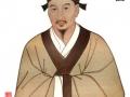 huang-fu-mi