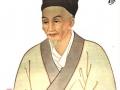li-shi-zhen