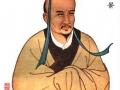 tao-hong-jing