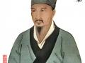 zhang-zi-he