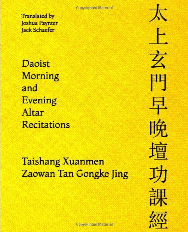 Screenshot_2021-03-10 Daoist Morning and Evening Altar Recitations (Parting Clouds Daoist Resources) Paynter, Joshua M, Sch[...]