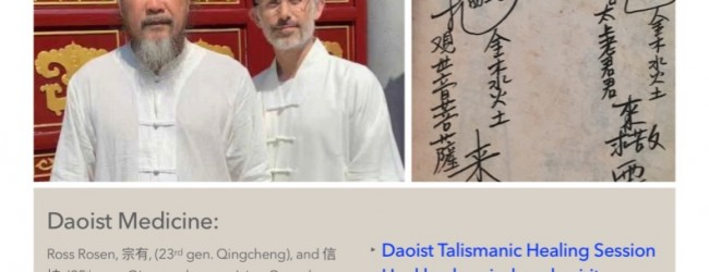 Daoist Medicine appointments now available!